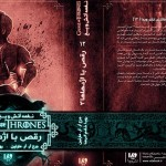 game-of-thrones-003-1